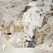 Royalty-Free Stock Photo: Quarry of white marble