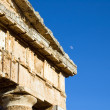 Royalty-Free Stock Photo: Temple of Segesta, wonderful Sicily