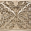 Stock Photo: Moorish style stucco background