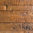 Stock Photo: Wooden boards wall