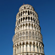 Torre di Pisa — Stock Photo
