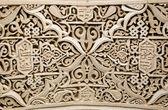 Moorish style stucco background — Stock Photo