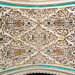 Bahia Palace Marrakesh stucco - Stock Photo