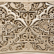 Moorish style stucco background — Stock Photo