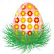 easter egg — Stock Photo