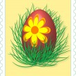 Stock Photo: Easter egg - post stamp