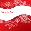 Christmas background — Stock Vector #1238392