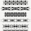 Vintage patterns for design — Stock Vector