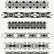 Vintage patterns for design — Stock Vector #1238683