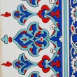 Tile on a mosque - Lizenzfreies Foto