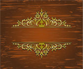 Abstract vintage background — Stock Vector