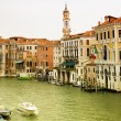 Royalty-Free Stock Photo: Venice.