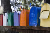 Raw of mail boxes — Stock Photo