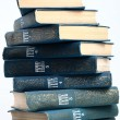 Stack books — Stock Photo