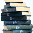 Stack books - Stock Photo