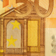 50 Euro bill (close up) — Stock Photo