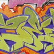 Graffiti wall - Stock Photo