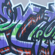 Foto Stock: Graffiti wall