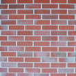 Brick wall background (horizontal) — Photo