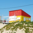 Yellow and red fisherman house — Stock Photo