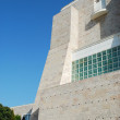 Modern architecture in Lisbon (CCB) — Stock Photo #1261032