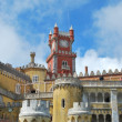 National Palace of Pena in Sintra, Portu - Stock Photo