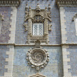 Architectural details in Palace of Pena — Stock Photo #1261103