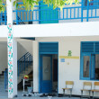 Blue Maldivian school with trainers outs - Stock Photo