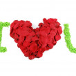 I LOVE U - Red heart — Stock Photo