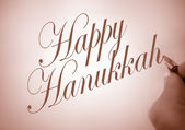 Callligraphy Happy Hanukkah — Stock Photo