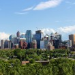 Calgary office buildings — Stock Photo
