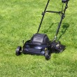 Lawnmower — Stock Photo #1981894