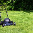 Lawnmower — Stock Photo
