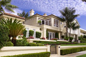 Luxury House — Stock Photo