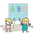 Stock Vector: Happy little kids learning alphabet