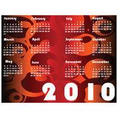 Pocket calendar — Stock Photo