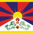 Flag of Tibet - Stock Photo