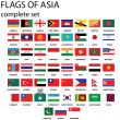 Asia flags - Stock Photo