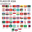 Stock Photo: Asiflags