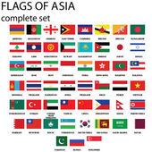 Asie příznaky — Stock fotografie