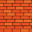 Brickwall — Stock Photo #2445588