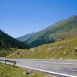 View from Transfagarasan — Stock Photo