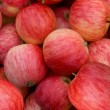 Stock Photo: Fruit apples red