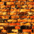 Wall from a brick old - Stock Photo