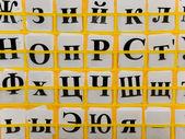 Tarjetas con las letras — Foto de Stock