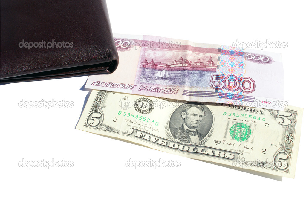 Wallet with money on a white background — Stock Photo #1251205