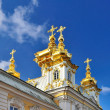 Peterhof Palace Church — Stock Photo