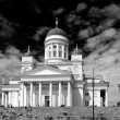 Helsinki. Lutheran Cathedral. — Photo