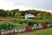 Peterhof. The Venus Garden — Stock Photo