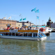 Helsinki. Excursion boats — Stock Photo #1325898